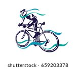 modern cycling athlete in... | Shutterstock .eps vector #659203378