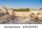 Western wall or Wailing wall Jerusalem Israel - stock photo