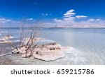 View Of Dead Sea Coastline....