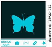 butterfly icon flat. blue...