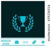 trophy icon flat. blue...