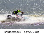 active leisure on the sea water ... | Shutterstock . vector #659239105
