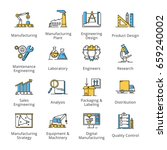 manufacturing engineering icons ... | Shutterstock .eps vector #659240002