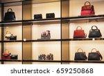 women luxury purses | Shutterstock . vector #659250868