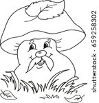 coloring page outline of... | Shutterstock .eps vector #659258302