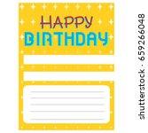 happy birthday textured... | Shutterstock .eps vector #659266048