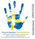 imprint of left hand in  colors ... | Shutterstock . vector #659275135