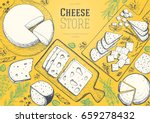 cheese top view frame. vector... | Shutterstock .eps vector #659278432
