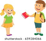 boy give a book to friend | Shutterstock .eps vector #659284066