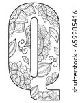 Adult Coloring Page Book...