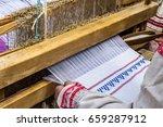 woman weaving traditional...   Shutterstock . vector #659287912