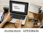 computer screen data center... | Shutterstock . vector #659338636