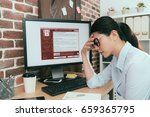 sadness company agent woman... | Shutterstock . vector #659365795
