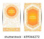 wedding invitation or card with ...