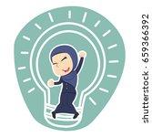 arabian businesswoman inside... | Shutterstock . vector #659366392