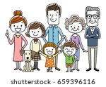 family | Shutterstock .eps vector #659396116