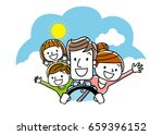 drive with family | Shutterstock .eps vector #659396152