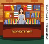 bookstore counter desk with... | Shutterstock . vector #659439946