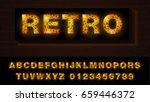 fiery glowing font with grid.... | Shutterstock .eps vector #659446372