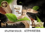 milk tea instant drink ad ... | Shutterstock .eps vector #659448586