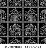 seamless paisley wallpaper and... | Shutterstock .eps vector #659471485