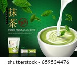 instant matcha latte ad with... | Shutterstock .eps vector #659534476