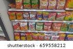 bangkok  thailand   august 11 ...   Shutterstock . vector #659558212
