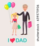 father and blonde daughter... | Shutterstock .eps vector #659575936