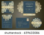 set of wedding invitation card. ... | Shutterstock .eps vector #659633086