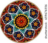 vector persian art  colorful... | Shutterstock .eps vector #659676556