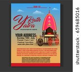 lord jagannath puri odisha god...   Shutterstock .eps vector #659685016