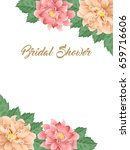 bridal shower or wedding... | Shutterstock . vector #659716606