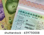 closeup of approved china... | Shutterstock . vector #659750008