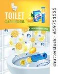citrus fragrance toilet cleaner ... | Shutterstock .eps vector #659751535