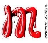 glossy red letter m uppercase....   Shutterstock . vector #659751946