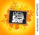 welcome back to school banner.... | Shutterstock .eps vector #659766592