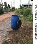 plastic bin | Shutterstock . vector #659808766