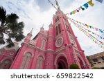 tan dinh church   the pink... | Shutterstock . vector #659822542