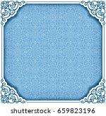 blue square cutout paper frame... | Shutterstock .eps vector #659823196