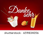 thank you   in german language  ... | Shutterstock .eps vector #659834056