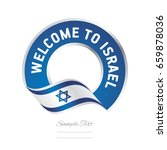 welcome to israel flag blue... | Shutterstock .eps vector #659878036