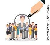 human resources management ... | Shutterstock .eps vector #659879302