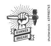 working grunge logo     hand... | Shutterstock .eps vector #659980765