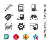 pencil icon. edit document file....