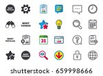 most popular star icon. most... | Shutterstock .eps vector #659998666