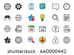 iso 9001 and 14001 certified... | Shutterstock .eps vector #660000442