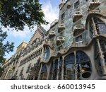 casa batll   gaud     barcelona ... | Shutterstock . vector #660013945
