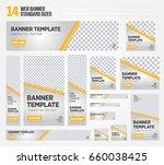 yellow web banner set standard... | Shutterstock .eps vector #660038425