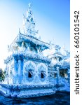 Small photo of Beautiful crematory of Rong Khun temple, Thailand.
