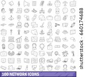 100 network icons set in... | Shutterstock . vector #660174688